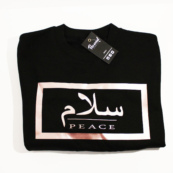 83c2f5009 Salaam Peace In English and Arabic Islamic Black Sweater - Personal ...